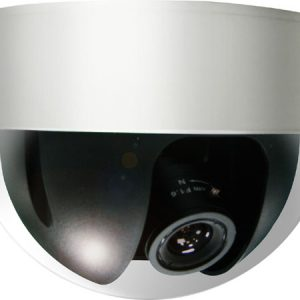 camera-ip-h-264-avtech-avn222zvp_s4355-1