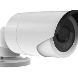 camera-ip-hong-ngoai-5-0-megapixel-hdparagon-hds-2052irp_s4829-1