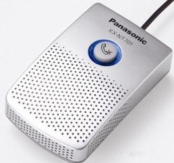 microphone-gan-ngoai-panasonic-kx-nt701_s2808-1
