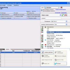 phan-mem-ca-operator-panasonic-kx-ncs2401_s2840-1