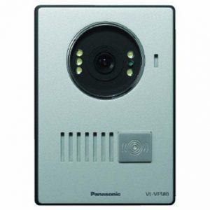 camera-chuong-cua-mau-panasonic-vl-vf580vn_s5787-1