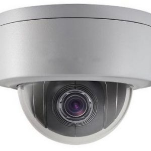 camera-ip-speed-dome-2-0-megapixel-hdparagon-hds-pt5304h-dn_s4781-1